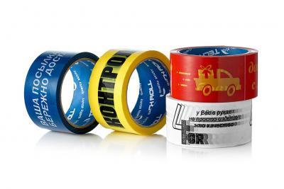 Adhesive tape with logo