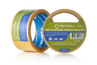 Double sided PP adhesive tape
